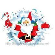 Заказать Деда Мороза и Снегурочку на новогодние праздники в Алуште! фото
