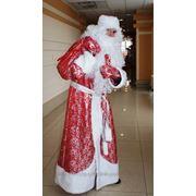 Курьерская Доставка Д. Мороза с подарком фото