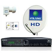 Комплект спутникового ТВ НТВ плюс HD с монтажом фото
