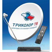 Триколор HD Сибирь с установкой фото