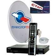 Триколор ТВ спутниковое телевидение фото