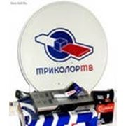 Спутниковое телевидение ТРИКОЛОР ТВ фото
