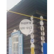 """Триколор ТВ Сибирь"" установка спутникового телевидения фото"