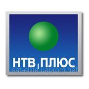 НТВ Плюс Украина фото