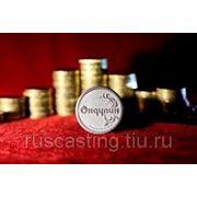 Чеканка монет-визиток фото