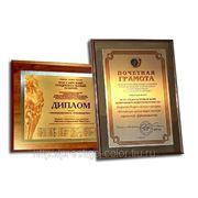 Металлическая пластина 10х15см (цвет золото)