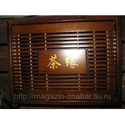Столик чабань средний, темный бамбук фото