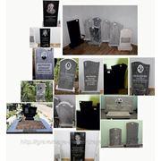 Памятники из гранита мрамора и мраморной крошки фото
