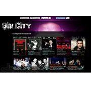 Продается клубный портал сайт http://sin-city.com.ua/ фото