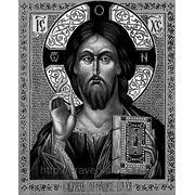 Клипарт, Иисус. фото