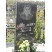 Гранитный памятник на кладбище высота 1,50 м фото