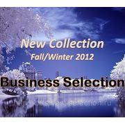 ГОТОВЫЙ БИЗНЕС В ТЮМЕНИ: зимняя коллекция 2012 фото