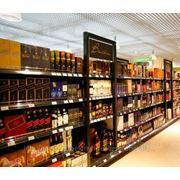 Готовый бизнес в аренду-Магазин продукты с лицензией на алкоголь!!Срочно! фото