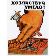19 сент. 2013 г. Бизнес-Практикум: Все о компаниях-нерезидентах. фото