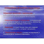 Промышленные вентиляторы. Действующий сайт (маркетинг, базы данных, ассортимент, фин.отчёты, стратегия). фото