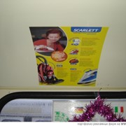 Реклама внутри транспорта фото