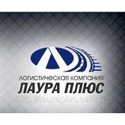 Доставка груза из Санкт-Петербург в Астану фото