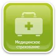 фото предложения ID 757727