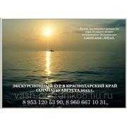 фото предложения ID 7578308