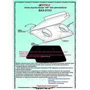 Полка акустическая VIP для авто ВАЗ-21112