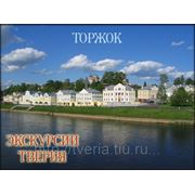 Экскурсия в г.Торжок фото