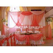 Ширма (фон, задник) на свадьбу, аренда чехлов, бантов, оформление зала