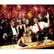 «Встреча Старого Нового года на Закарпатье»