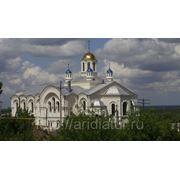 Кременский Вознесенский мужской монастырь (Клетский район)Волгоградская область фото