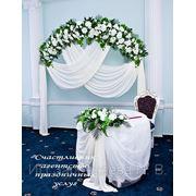 Свадебный декор, оформление тканями, цветами, арки,шары фото
