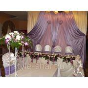 Декор свадебных торжеств VIP уровня фото