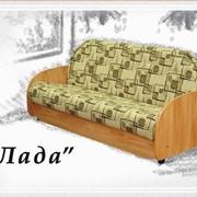 Диван-кровать ЛАДА фото