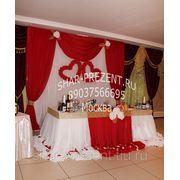 Оформление свадьбы тканями и шарами фото