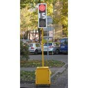 Переносной светофор (для дорожно-ремонтных работ) фото