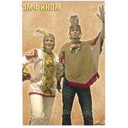 День рождения с индейцами фото
