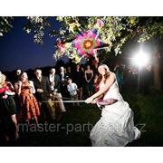 Свадебная пиньята фото