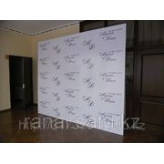 Баннер на свадьбу в алматы фото