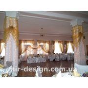 Свадебное оформление в золотом цвете