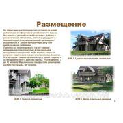 фото предложения ID 7583687