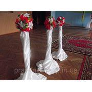 Свадебные стойки 2, в прокат фото