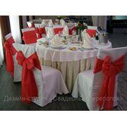 Свадебное оформление помещений фото