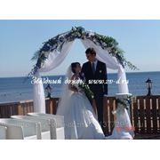 """Выездная регистрация брака """"под ключ"""" фото"""