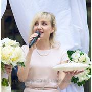 Свадебный регистратор фото