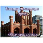 фото предложения ID 7585062