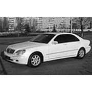 Прокат автомобиля Mercedes-Benz S 600 W 220 Long с водителем