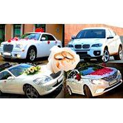 Прокат, аренда автомобилей, лимузинов, автобусов на свадьбу в Казани фото
