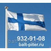 Поездки на комфортабельных минивэнах из СПб в Финляндию, страны Балтии и по всей шенгенской зоне. фото