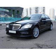 VIP-Аспект,аренда автомобилей VIP-класса фото