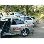 Оформление заказа такси за 15 секунд фото