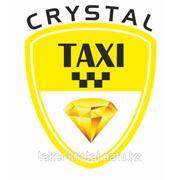 Такси Кристал фото
