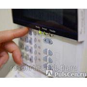 Комплекс: охранная сигнализация, тревожная кнопка